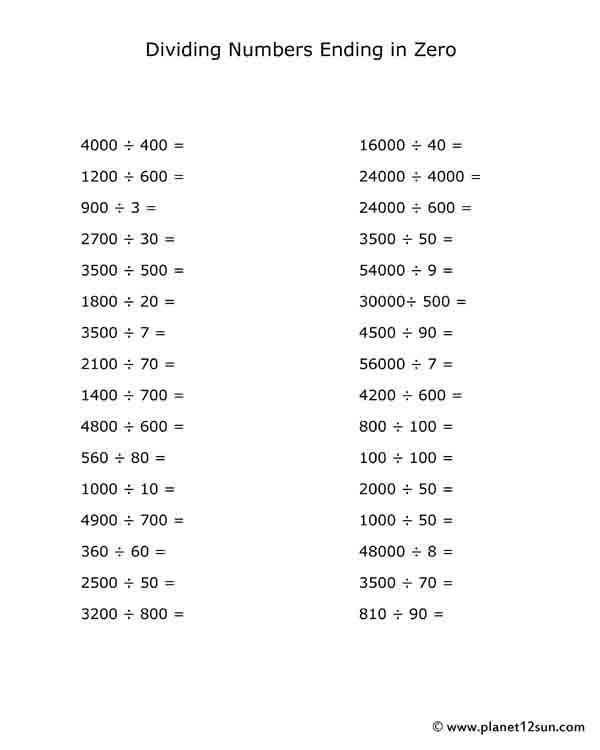 dividing zeros